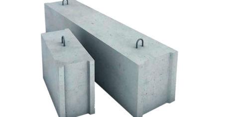 Блоки бетонные для стен и подвалов